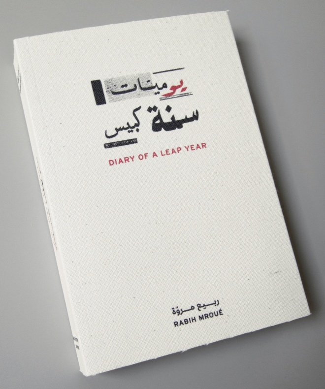 Rabih Mroué<br>Diary of a leap year
