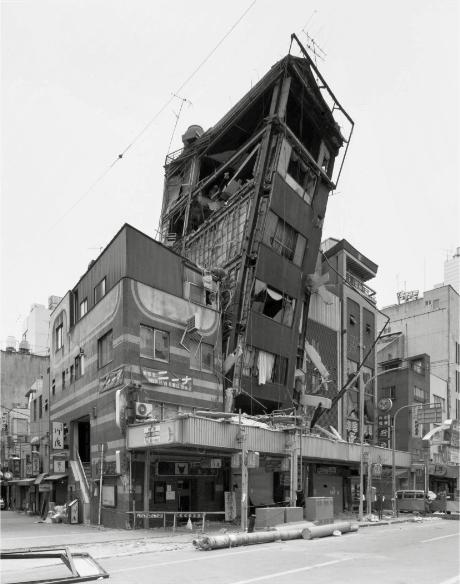 Ryuji Miyamoto: Kobe 1995, After the Earthquake
